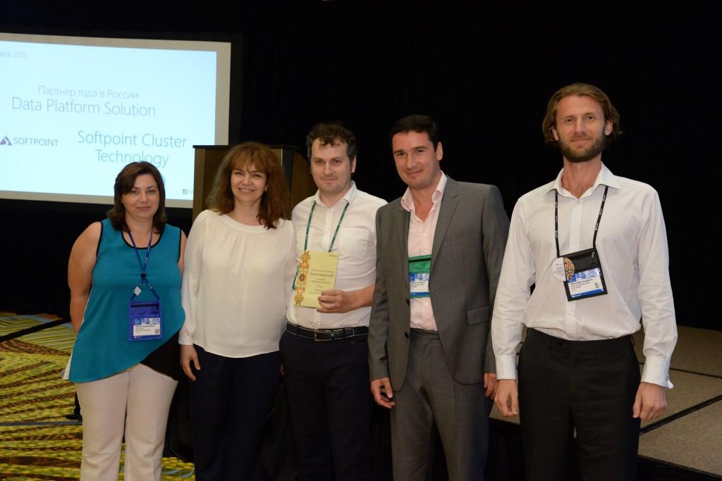 Награждение победителей конкурса партнерских решений Microsoft на WPC, Orlando, USA