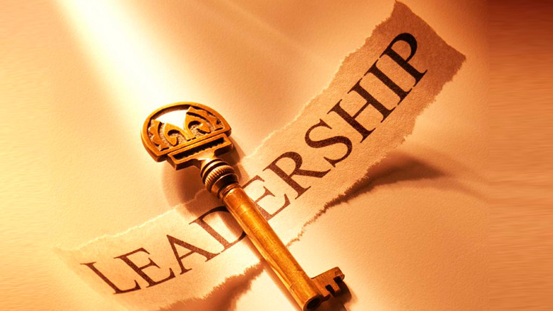 Каждый Может Стать Лидером